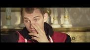 Хич ли да не издивяват ... Mgk Feat. Waka Flocka - Wild Boy ( Високо Качество )
