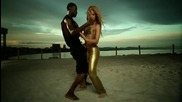 Shakira - Loca (feat. Dizzee Rascal) (high Definition) + Бг Превод