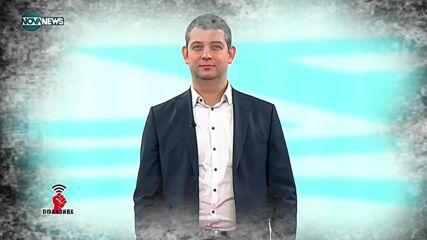 """На 24 юли в """"Офанзива"""" гостуват Харалан Александров, Вежди Рашидов, Гълъб Донев"""