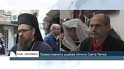 Централна обедна емисия новини – 13.00ч. 14.10.2019