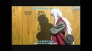 Naruto Shippuuden 125 ep.bg.sub.1.4ast
