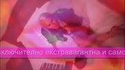 Премиера: Dvj Bazuka - Поиграем [ Високо Качество ]