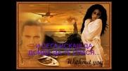 Зафирис Мелас - Ще Дойда Да Те Спася