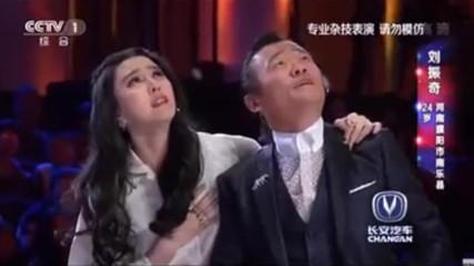 Китаец Направи Уникално Представление