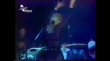 Lepa Brena - Cik pogodi, Novi Sad '96, www.jednajebrena_com