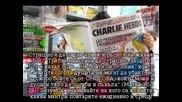 Антихрист: Je suis Charlie ( Аз съм Шарли) Юлия Борисова