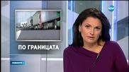 Новините на Нова (23.11.2015 - централна)