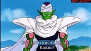 Dragon Ball Z - Сезон 5 - Епизод 144 bg sub