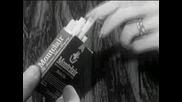 Първата реклама на цигари