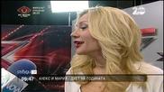 Алекс Раева и Мария Игнатова - дуетът на годината