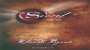 Ронда Бърн - Тайната (Аудио книга) от Audiobookbg.com