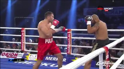 Кубрат Пулев срещу Морис Харис / 05 12 2015