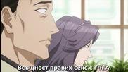 Kiseijuu: Sei no Kakuritsu Episode 3 [бг Субс]