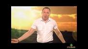 [ Песен] Alan Connor vs. Mike Melange - I Love The Sunshine ( Beltek Mix ) [ Hq ]