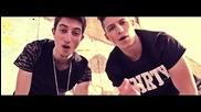 Trill Gang - Ако си кифла