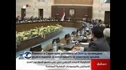 Режимът в Дамаск се съгласи на международна инспекция за химическите оръжия