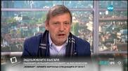 Красен Станчев: И в момента малките задължения не се събират