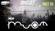 NEXTTV 040: Kholat (Част 20)