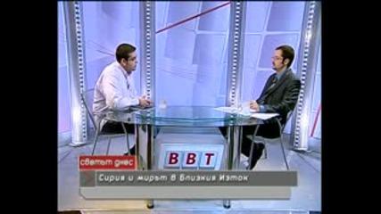 Bbt - Светът Днес 30.10.08 Част 1