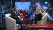"""""""Минаха години"""": Поп фолк певицата Снежина за най-големите загуби в живота си"""