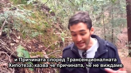 Jason Silva - Тhe Transcension Hypothesis