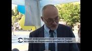 Информационен център за еврофондовете в Борисовата градина в София