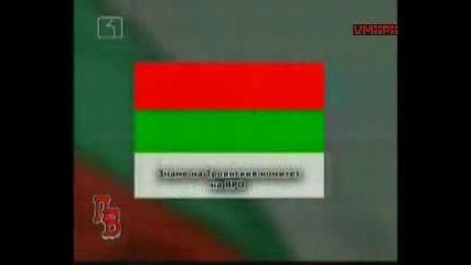 Флаг и герб на Република България