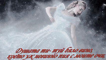 Душата Ти - Джовани Маради
