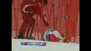 Mazno Prebivane S Ski