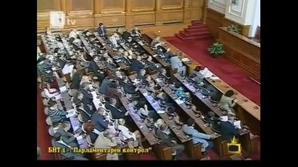 Бойко Борисов оригинално отново голям смях