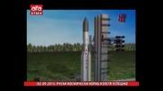 Руски космически кораб излетя успешно 02.09.2015 г. - Телеви