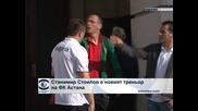 "Станимир Стоилов е новият треньор на ""Астана"""