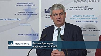 ГЕРБ и КНСБ след среща за бюджет 2020: Синдикатите искат още 7 млн. лв. за здравеопазване