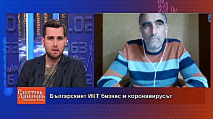 Българският ИКТ бизнес и коронавирусът