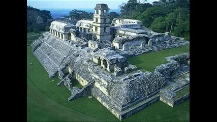 Аквариум - Със Снимки От Архитектурата На Маите