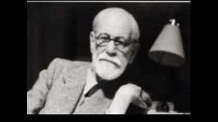 Зигмунд Фройд 2 част ( Великите европейци )