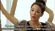 Бг субс! Me Too Flower / И аз съм цвете (2011) Епизод 3 Част 3/4