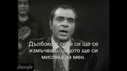 Stelios Kazantzidis - Prologue + Yparxo превод
