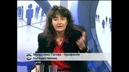 Магдалена Гигова:  Най-добрият начин да опознаеш една държава е от стъпалото на влак
