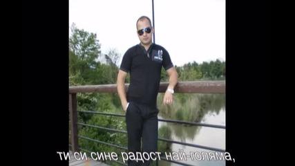 * текст * Славка Калчева - За Тебе, Сине Мой!