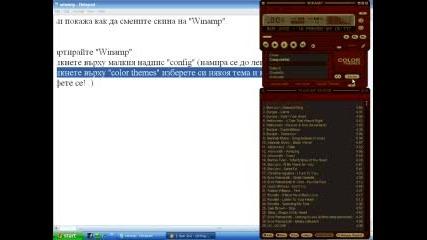 Nfs Carbon Save Editor Vbox7