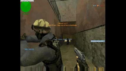 Аз на Counter-Strike s Bots