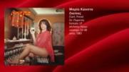 maria konsta--- keines1981