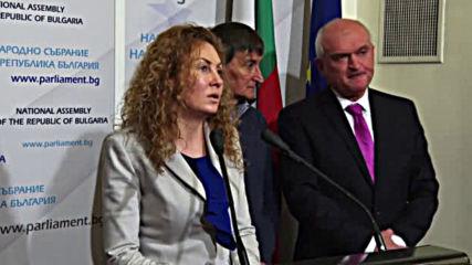 България ще закупи 2 медицински хеликоптера