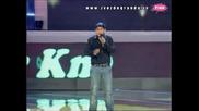 Igor Knezevic - Sumorno jutro (Zvezde Granda 2010_2011 - Emisija 5 - 30.10.2010)