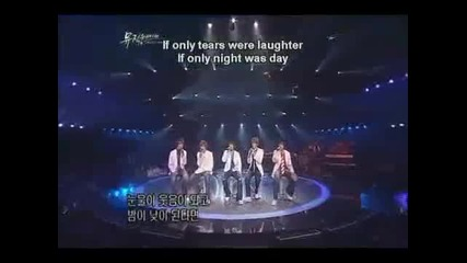 Ss501 - No Matter What (hq)