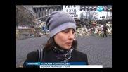 В Украйна отдават почит на загиналите по време на сблъсъците - Новините на Нова