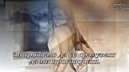 *2012* New Яко Гръцко ~ Всеки За Себе Си ~