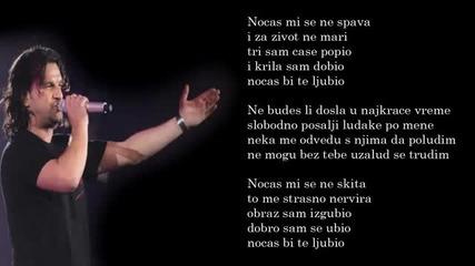 Aca Lukas - Nocas mi se ne spava - (Audio - Live 1999)