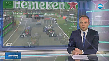 Спортни Новини (14.04.2019 - обедна емисия)